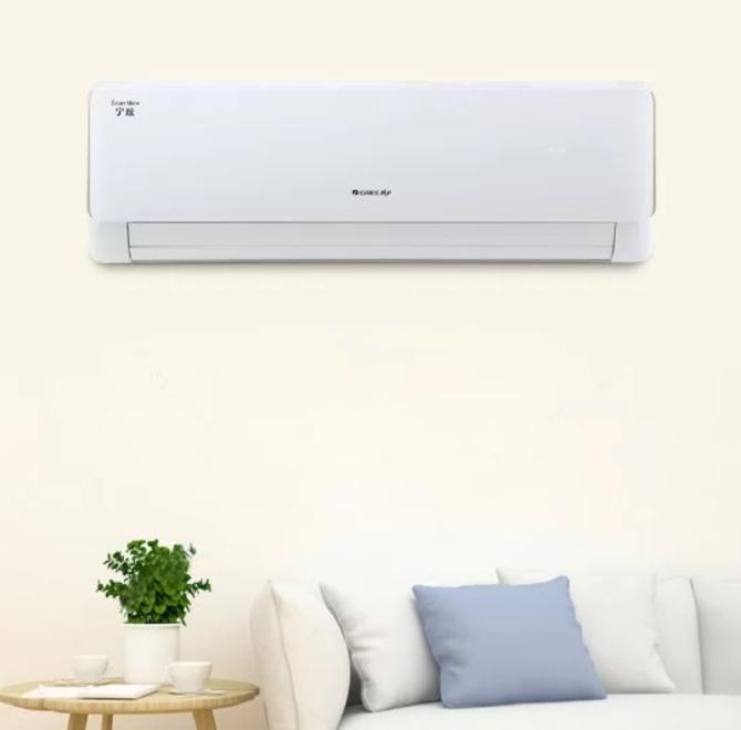"""家用好空调,格力""""宁炫""""空调开箱评测"""