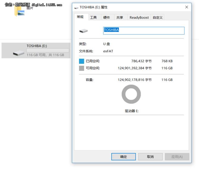 128GB东芝存储USB 3.0闪存盘评测