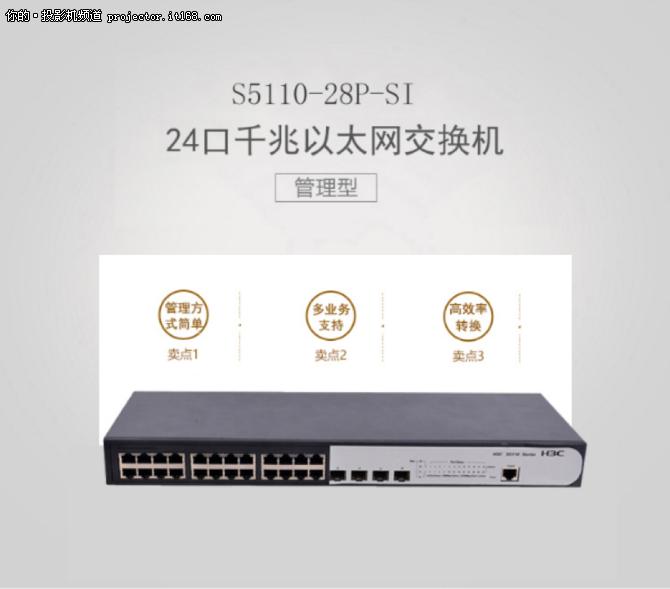 小鱼易连ME90智能视频会议上海策讯有售