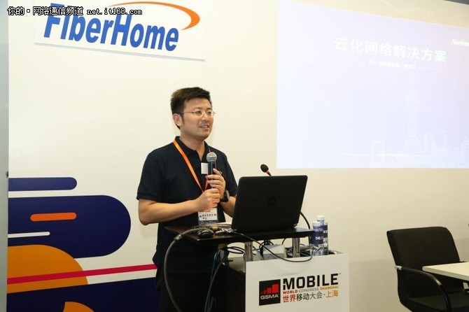 烽火亮相MWC2018 正式带来云化网络解决方案