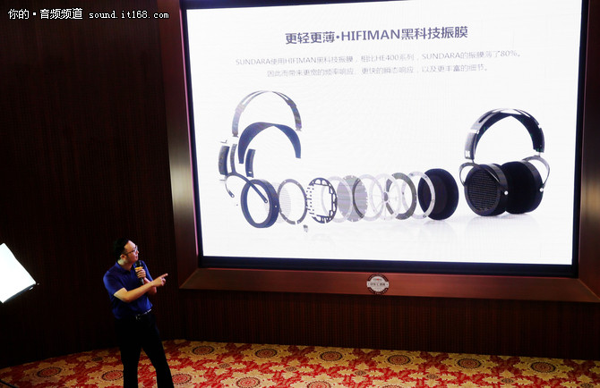HIFIMAN发布小香格里拉静电耳机等新品