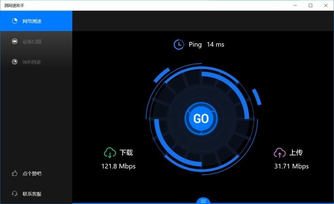 随时上网 华硕畅370骁龙本无线体验