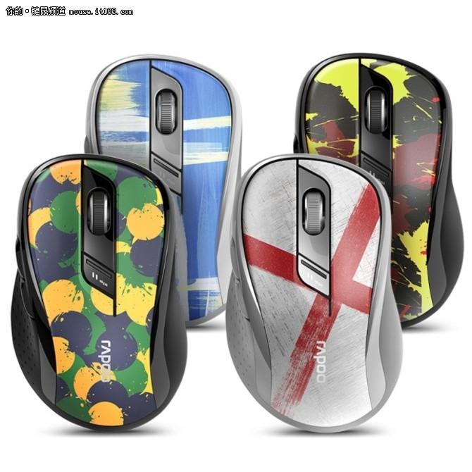 雷柏M500球迷纪念款多模式无线鼠标上市