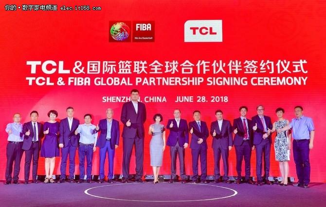 TCL电视体育营销再添新彩,牵手FIBA篮球世界杯实现合作共赢