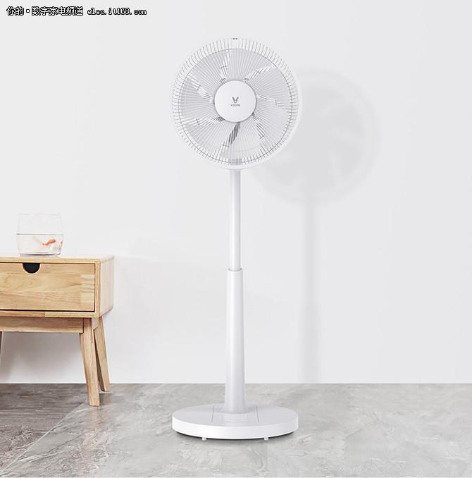 声音就是遥控器 云米直流变频电风扇仅499元