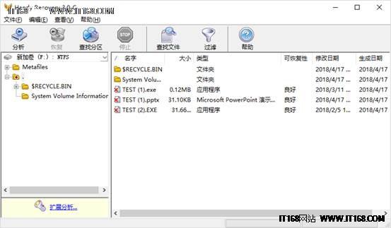 不同固态硬盘数据删除可恢复性解读