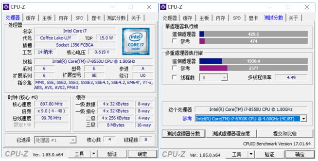 华硕灵耀X硬件与评测