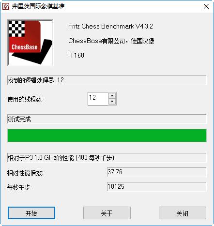 戴尔XPS 8930硬件配置与评测