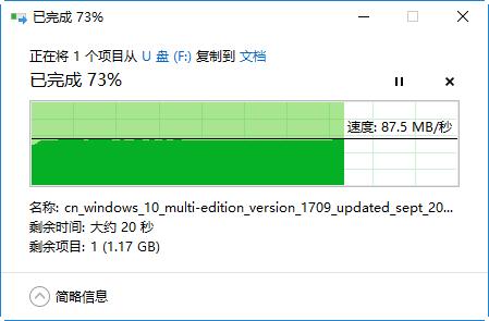 东芝存储64GB SDXC UHS-Ⅱ卡评测