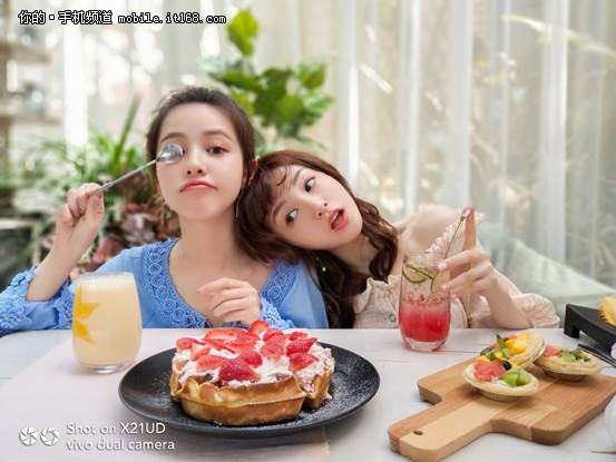 vivo发布X21魅夜紫版,7月20日正式发售
