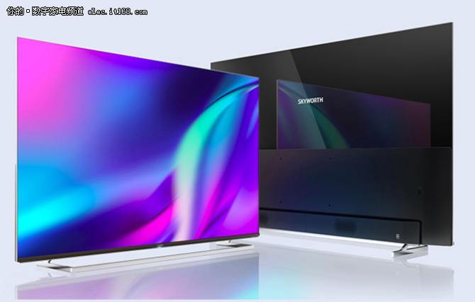创维Q6A系列电视 开启了全面悬浮屏的新时代