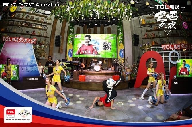 喝酒撸串看球赛,巴西之夜TCL QLED量子点电视T出精彩