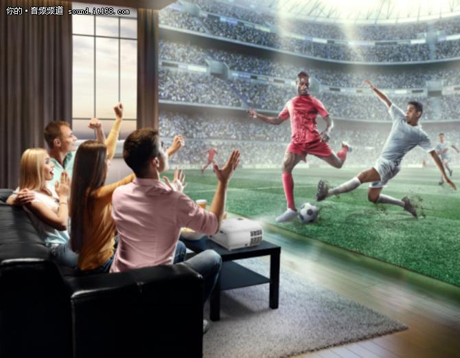 畅享夏日世界杯激情 怎能错过这些音箱?