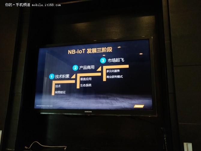 联发科游人杰:NB-IoT爆发推动智能生活变革