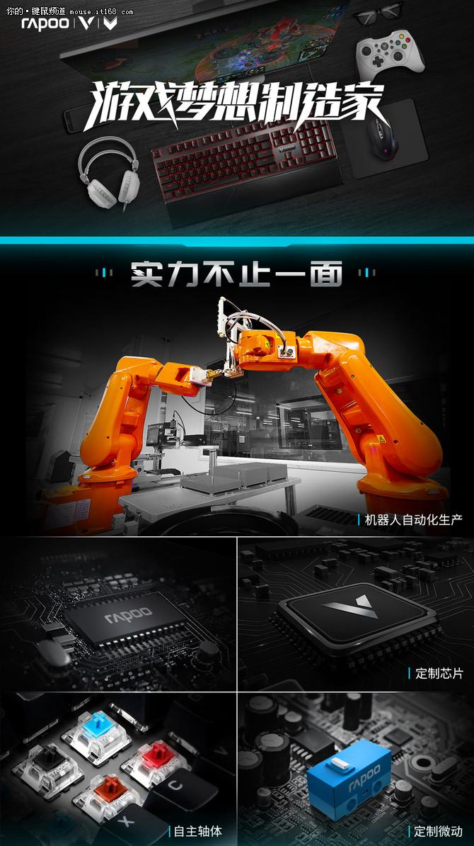 超能队长-雷柏V600S手柄冒险类游戏推荐