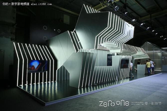 2018零一科技节开幕 打造黑科技界博览会