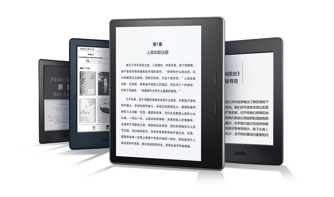 Kindle电子书阅读器进入中国五周年