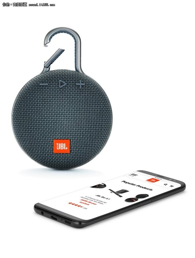 JBL CLIP3无线音乐盒评测--实际测试部分