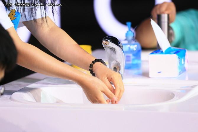 沐羽科技在零一科技节发布最节水空气洗手机