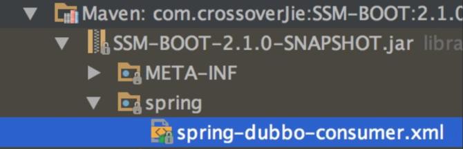 专家分享:基于dubbo的分布式架构实践