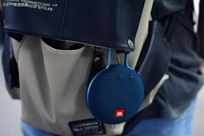 JBL CLIP3无线音乐盒评测--外观配置部分