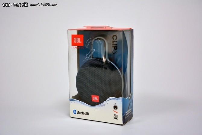 JBL CLIP3无线音乐盒评测--包装附件部分
