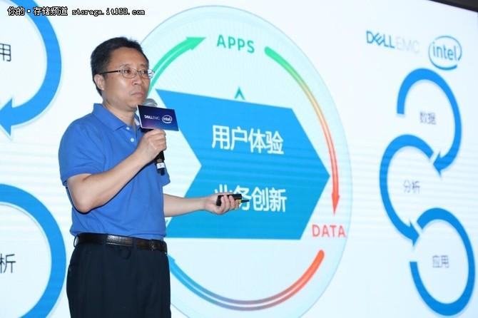 戴尔易安信全存储产品助企业数字化转型