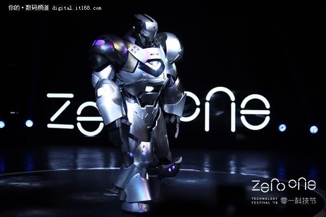 《机智过人》第二季空降 零一科技节落幕