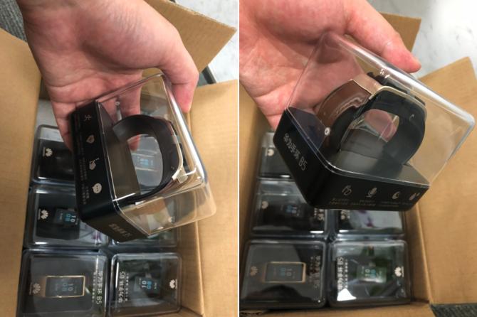 华为B5手环曝光 或将与nova 3手机一同发布