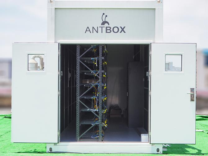 挖矿一步到位! 比特大陆ANTBOX矿场体验