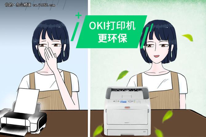 LED打印机  准妈妈应该如何选打印机?