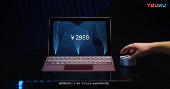 微软Surface Go国行版价格曝光:2988元