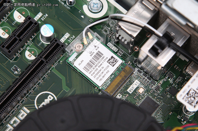 家用超爽机皇 戴尔XPS 8930台式机评测