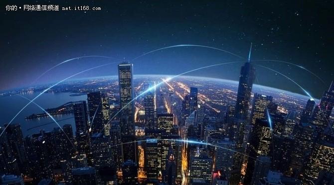 华为助力天津市农商银行打造高效安全的灾备传输网络
