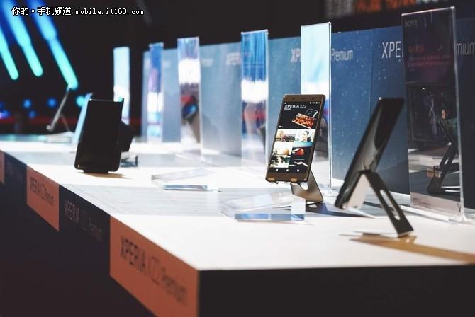 索尼XZ2 Premium国内售价公布 5699元已预售