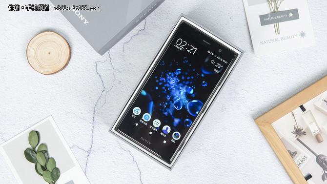 5699元可分期 索尼XZ2 Premium开启预约