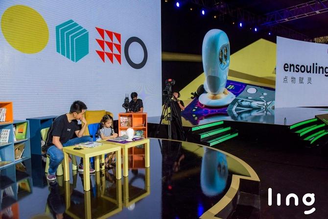 物灵科技:让AI产品更具灵性