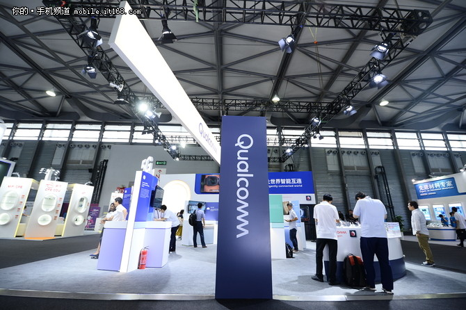 MWC上海高通展台回顾
