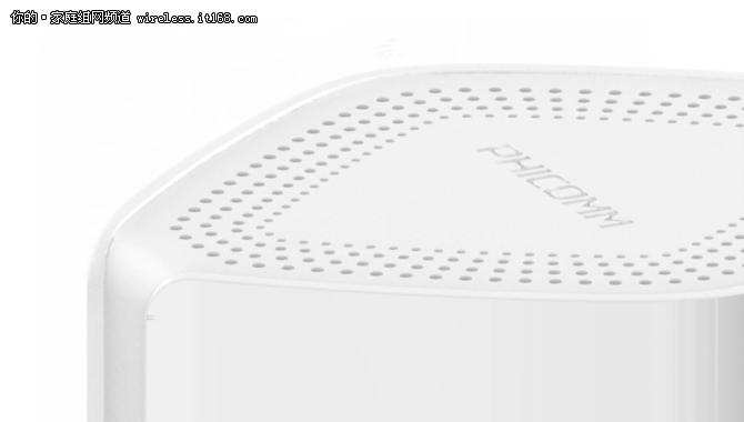 斐讯智能路由器K2T, 无线但颜值在线!