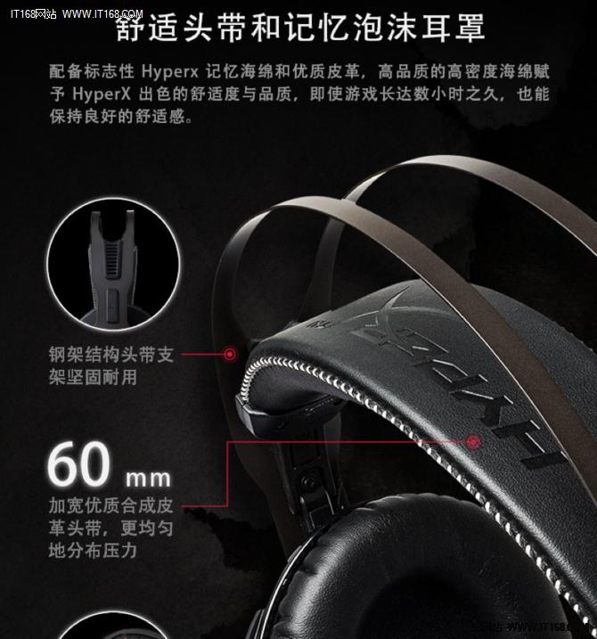 享受逼真音效 HyperXRevolverS电竞耳机