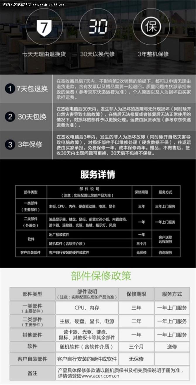 """京东 7×24小时完美解决""""吃鸡""""卡死难题"""