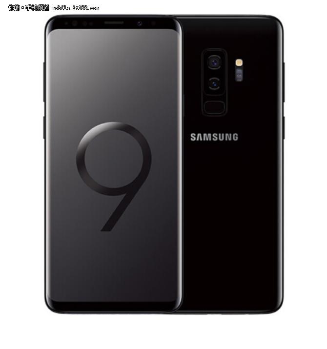 """三星Galaxy S9+港版""""华华手机""""售4710元"""