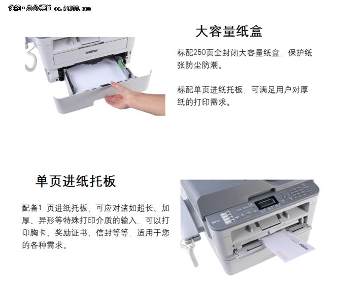 打造专业图像!高性价比系列打印机推荐