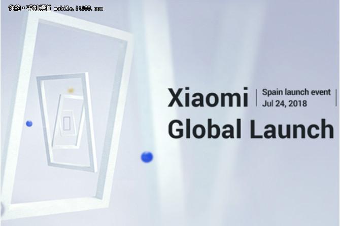 小米全球发布会或推小米6X国际版