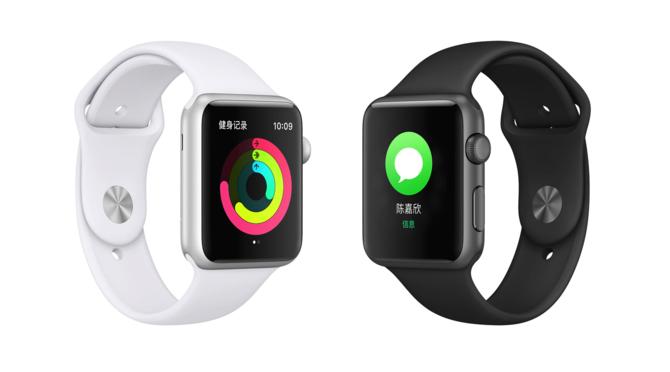 Apple Watch将迎来更新 边框收窄屏幕变大