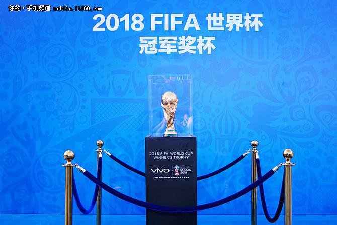 逐鹿西伯利亚 中国手机厂商与世界杯的故事