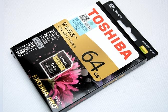 东芝64GB SDXC UHS-Ⅱ存储卡怎么样?