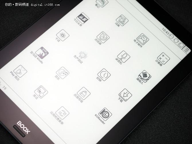 9.7寸BOOX NoteS安卓阅读器评测