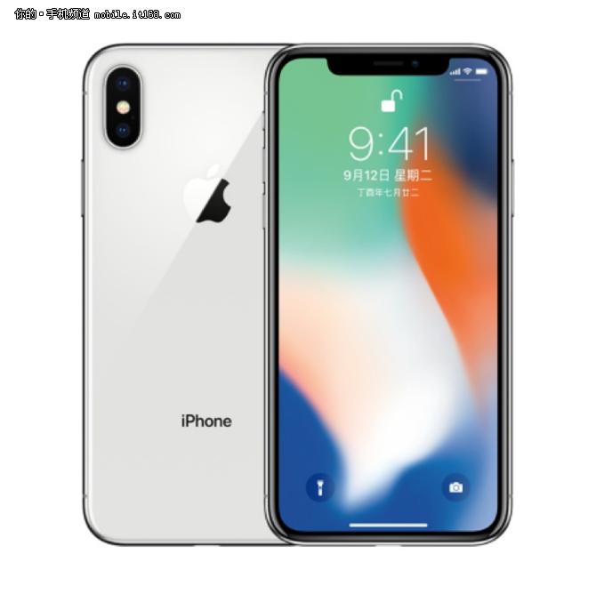 """苹果 iPhone X美版有锁版 """"华华手机""""售5200元"""