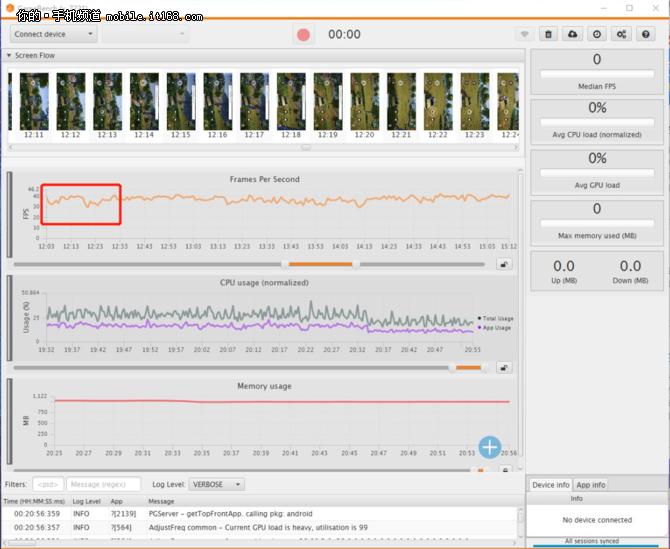 升级GPU Turbo P20 Pro游戏性能显著提升
